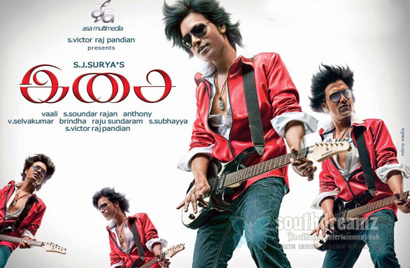 sj surya isai movie poster Isai from SJ Surya