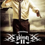 Sony Music goes viral to promote 'Billa 2′ songs