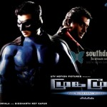 Mugamoodi-Movie-Latest-Unseen-Wallpaper