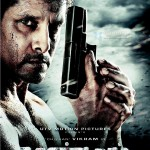Thaandavam official trailer