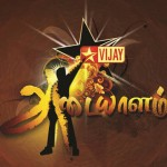 'Adaiyalam' in Vijay TV to be a nostalgic trip