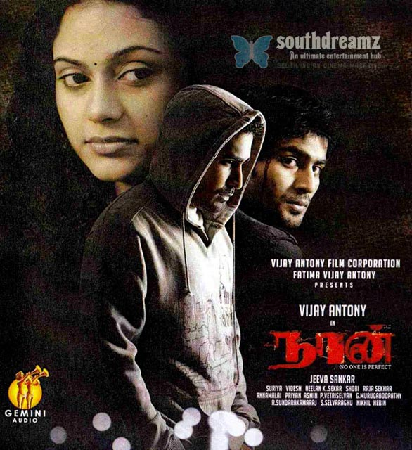 Vijay Antony 25 naan stills Top 5 Villains of Tamil Cinema 2012