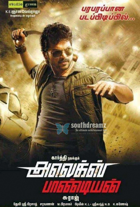 alex pandian movie first look posters 01 Kumki and Alex Pandian first trailers to go out with Maatraan