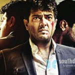 Ajith reacts to 'Billa 2' response