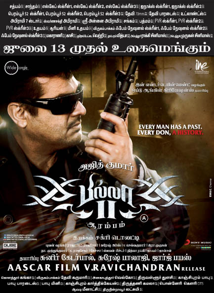 billa2 chennai Billa 2 ticket booking started