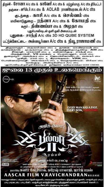 billa2 tiruchy1 Billa 2 ticket booking started