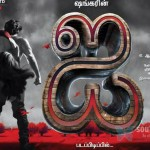Shankar's 'I' travels across 8 different countries