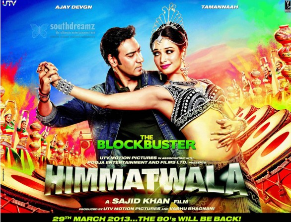 Himmatwala-first-look-poster