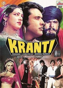 Kranti 100 years of Indian Cinema