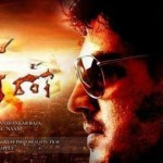 Ajith's Philoshopy of Success