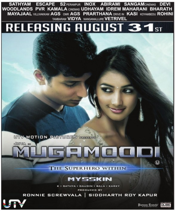 mugamoodi 586x706 Write your review on Mugamoodi!