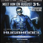 Write your review on Mugamoodi!