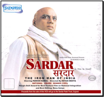 sardar 100 years of Indian Cinema