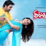 Thillu Mullu review