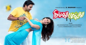 thillu-mullu-movie-first-look-posters-11