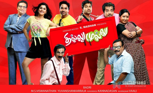 thillu mullu movie first look posters 13 586x357 Thillu Mullu First Look