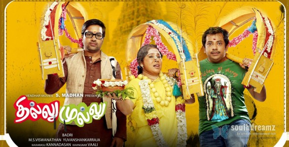 thillu mullu movie first look posters 8 586x299 Thillu Mullu First Look