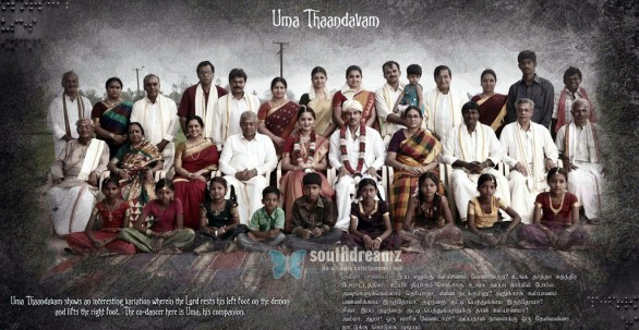 vikaram anushka lakshmi rai amy jackson thaandavam audio launch invitation designs 2 586x303 Thaandavam   GV Prakash Kumar to wrap up tomorrow