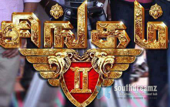 singam 2 logo Singam 2 title and logo finalized