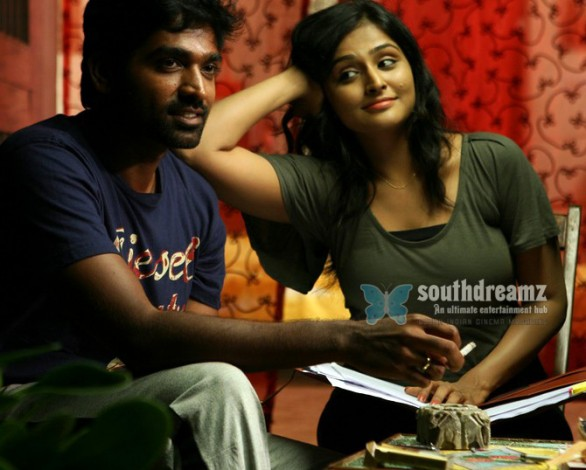 Pizza vijay sethupathi ramya nambeesan love making photos 586x470 Top 10 Cinema