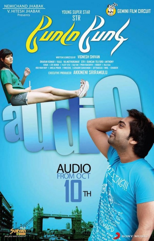 poda podi 586x916 Poda Podi audio on October 10
