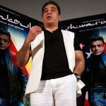 Vishwaroopam attracts Pakistan Media!
