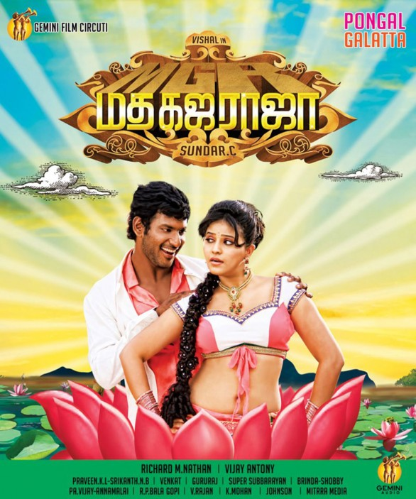 Madha Gaja Raja Stills 586x703 Top 10 Most awaited Tamil Movies in 2013