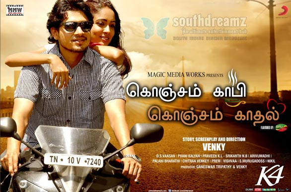 konjam koffee konjam kaadhal movie new posters 4 Konjam Koffee Konjam Kadhal music review