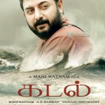 Aravind Swamy Kadal first look