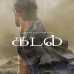 Vishwaroopam pushes Kadal and Aadhi Bhagavan