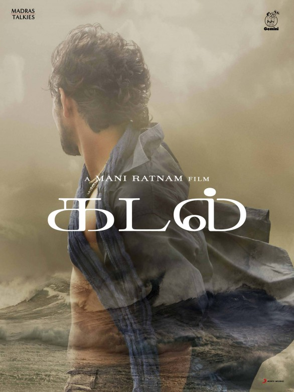 Kadal Tamil Poster for FB 586x781 Kadal unleashed!