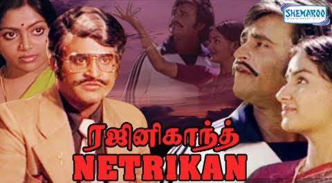 Netrikan Top 10 must watch films of Superstar Rajnikanth