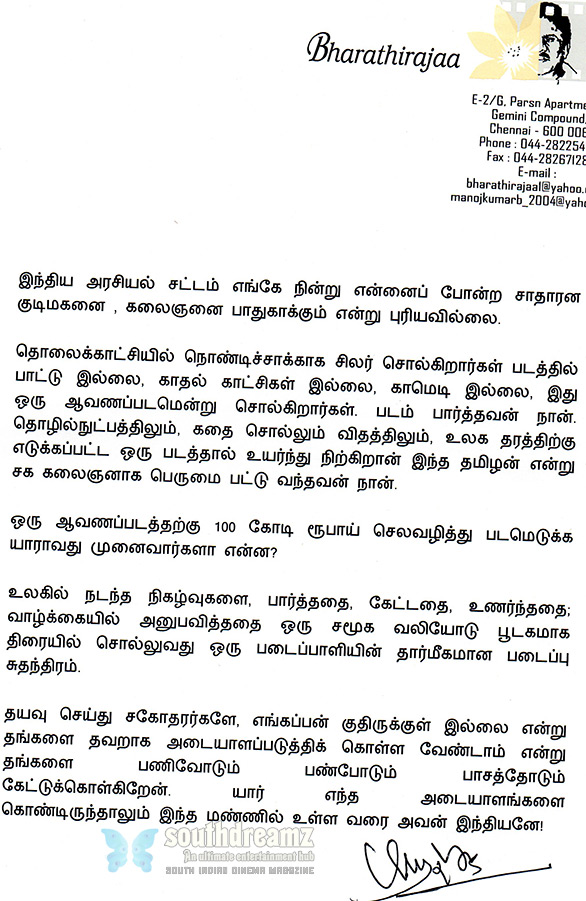 director-bharathiraja-statement-regarding-vishwaroopam-3