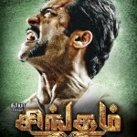Surya's Singam 2 at the heels of completion