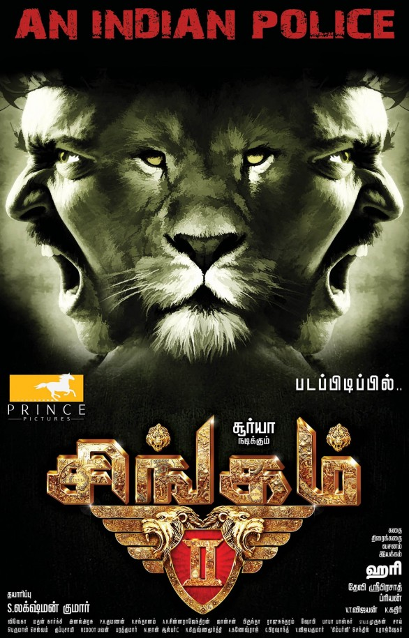 surya-singam-2-first-look-poster-design-4