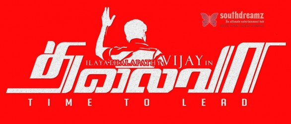 thalaiva 586x249 Vijays next Thalaiva   First Look