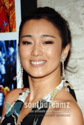 actress-li-gong-photo