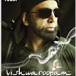 Kamal Hassan's Vishwaroopam in DTH on February 15