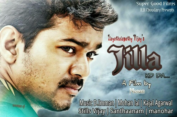 Vijay-Jilla-First-Look