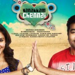 First look of Kiruthiga's 'Vanakkam Chennai'
