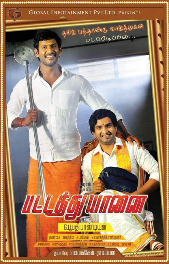 First Look of Vishal-Pattathu Yaanai-posters