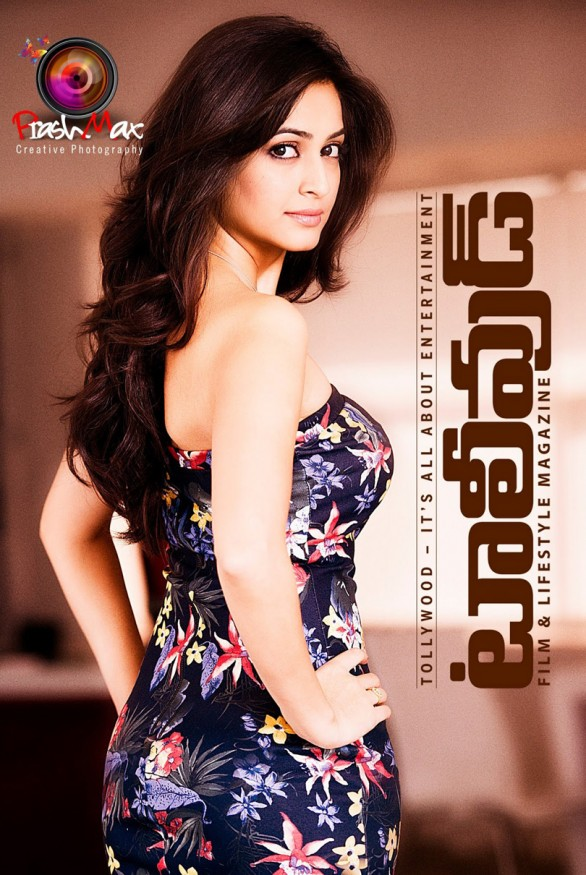 Kriti-Kharbanda-Magazine-Hot-Photo-Shoot-stills