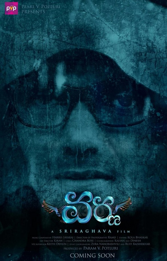Iradam-Ulagam-movie-Aarya-latest-poster