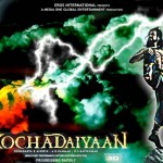 Superstar Rajnikanth cancels Cannes visit; Kochadaiyaan trailer to release later