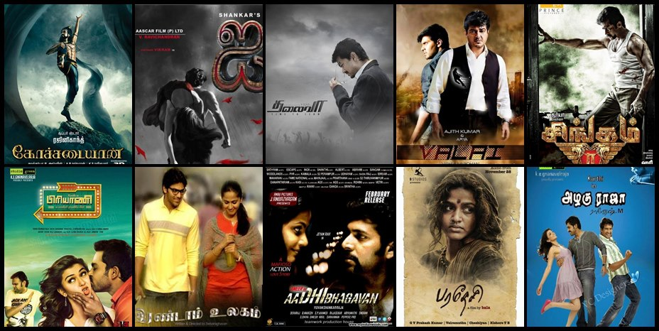 Top 10 Most Awaited Tamil Movies In 2013