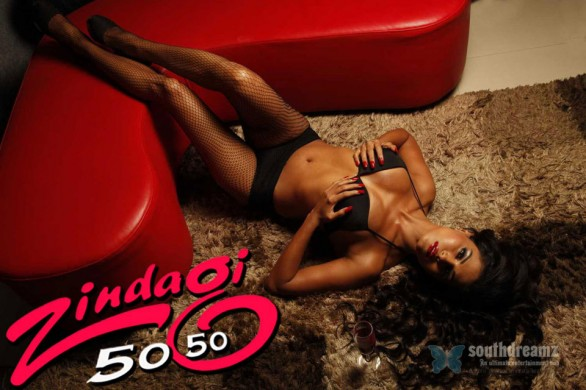 bollywood actress veena malik photoshoot for zindagi 50 50 z 586x390 Veena Malik Steamy and Smoking Hot Photoshoot for Zindagi 50 50