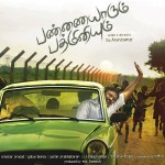 Pannaiyarum Padminiyum first look