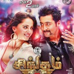 Singam 2 review