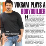 vikram-i-movie-news