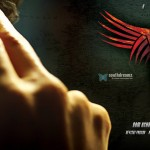 Mahesh Babu's Thundering First Look
